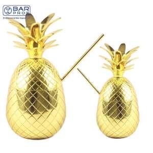 Gold Pineapple Set of 2